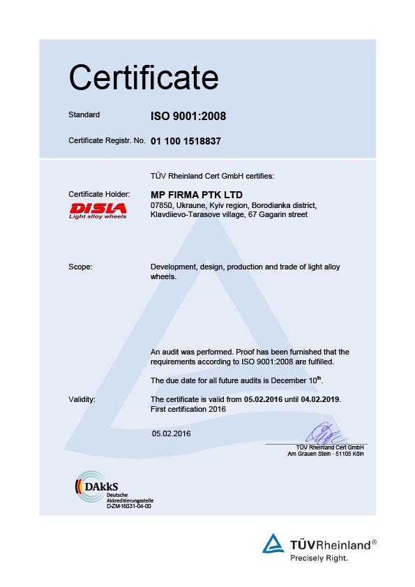 DISLA-ISO-90012008-TUV-Rheinland_EN